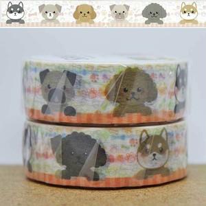 彩宴マスキングテープ「犬」【犬雑貨 柴犬 犬グッズ】