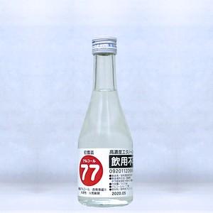 初雪盃 アルコール77【限定品】 300ml×3本セット
