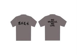 石井道場 T-shirt GLAY ×BLACK