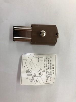 【】 金具(デスク・ボード連結部品)