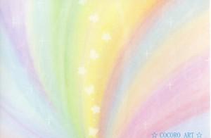 ポストカード 虹の願い