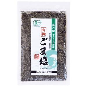 有機ごま塩(海の精)50g