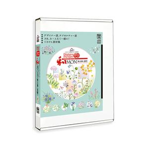 花草木文様をカラーグラデーションで彩色したイラスト素材集「和文様・花暦」