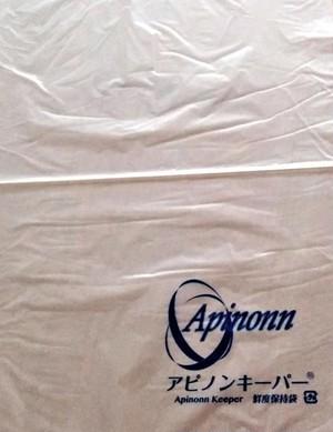 鮮度キープ袋:アピノンキーパー15号(A3)×5,000枚