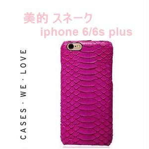Cases we love ケイシーズウィラブ オランダ の BYZANTINE PINK SNAKE SKIN IPHONE 6 / 6s plus スネーク アイフォン シックス プラス ケース 海外 ブランド