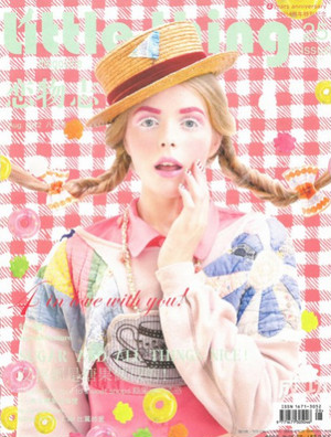 "【送料無料】Little Thing Magazine(リトルシング) No.25 ""Suger And All Things Nice!"""