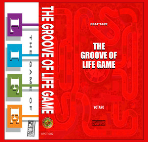 (SOLDOUT) THE GROOVE OF LIFE GAME[Cassette Tape]