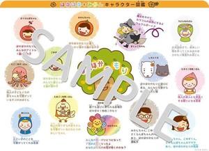 はなはな*みかんキャラクター図鑑.pdf
