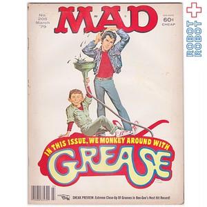 MAD MAGAZINE マッドマガジン no.205 グリース March 1979