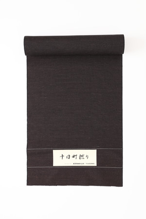 きもの / 十日町紬 / 撚り / Dark brown(With tailoring)