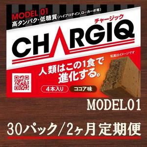 2ヶ月定期便 / 30パック MODEL01 ココア味