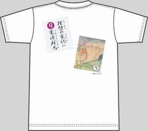 【キッズ】上毛かるた×KING OF JMKオリジナルTシャツ【白・り】