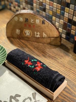 金魚刺繍おしぼり
