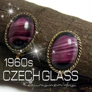 英国 ヴィンテージ☆ 美しい 縞模様 パープル ギブレガラス オーバル イヤリング 1960s