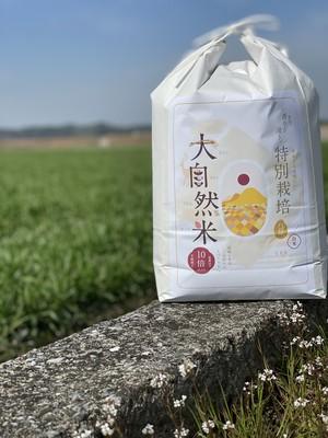 新米 !! 大自然米【5kg】精白米