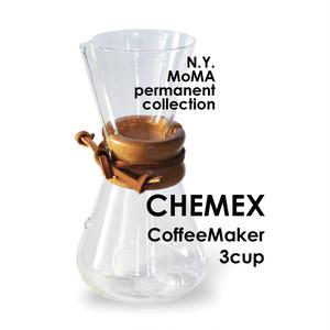 CHEMEX コーヒーメーカー 3cup