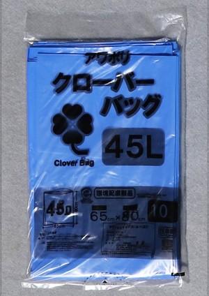 P-03 リサイクル カラーポリ袋 45L濃青(ブルー)