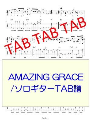 AMAZING GRACE ソロギターTAB譜