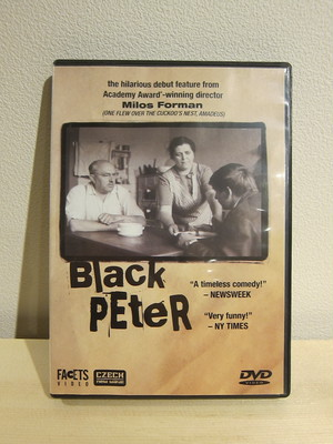 【dvd】black peter/ミロス・フォアマン(milos forman)