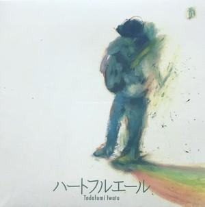 CD * 1st ハートフルエール