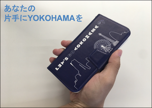 LET`S GO YOKOHAMA with ショウちゃん