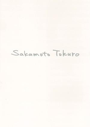 阪本トクロウ|作品集 2001 - 2010
