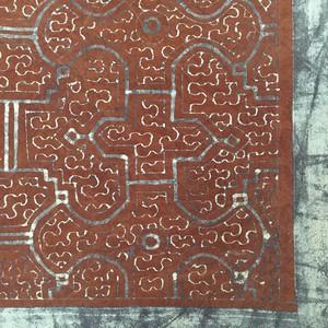 泥付き布 中型90cm-1 シピボ族 アマゾンの泥染め