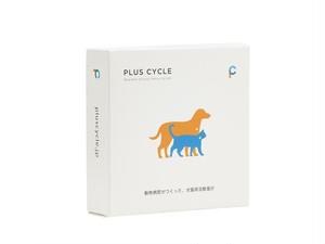 PLUSCYCLE プラスサイクル 動物病院がつくった犬猫用 活動量計 ウェアラブル