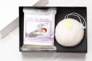 シルク デ スマイル ラベンダー石鹸&蒟蒻パフセット