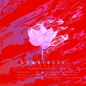 SYMBIOSIS(ダウンロード版download)