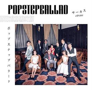 CD/POP STEP BALLAD