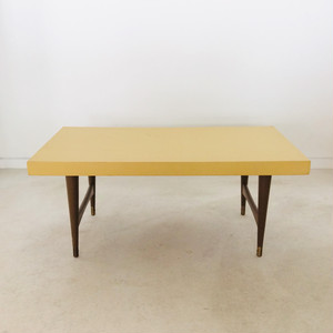 Mid-Century Coffee Table【Mersman】