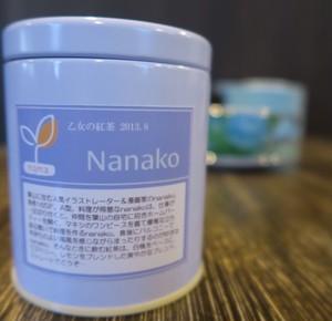 乙女の紅茶【Nanako】缶入り茶葉35g