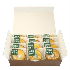 志摩地中海村オリジナル 志摩産あおさドーナツ 12個入り