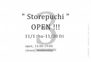 Storepuchi 3rd !