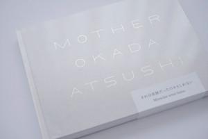 写真集『MOTHER』サイン本・数量限定