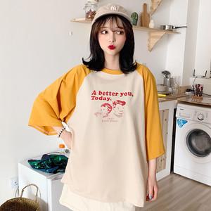 【トップス】ins大人気スウィート切り替え配色細見せカジュアル七分袖Tシャツ