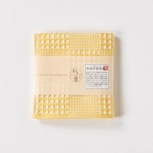 わた音ハンカチーフ/ブロックワッフル織り/支子色(クチナシ)1-65612-86-Y