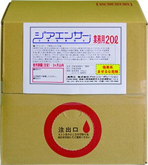 ジアエンサー 20ℓ BOX