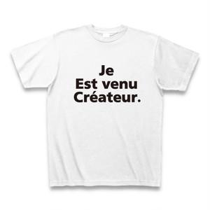 Je Est venu Createur クリエイター Tシャツ ホワイト×ブラック