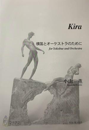 K1305 Kira(Yokobue and Orchestra/K. KOYAMA /Full Score)