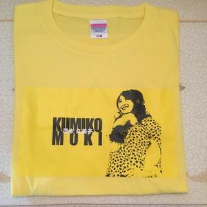 【限定】伝説のカリスマ車内販売員茂木久美子オリジナルTシャツパインイエロー
