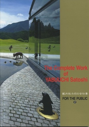 The Complete Work of YABUUCHI Satoshi vol.2