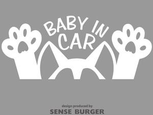 イヌ 犬 BABY IN CAR ベイビーインカー 赤ちゃん乗ってます ステッカー かわいい くっつく 肉球 シール 車に貼れる ドッグ dog 犬乗ってます 白 ホワイト