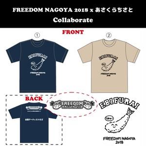 FREEDOM NAGOYA 2018 x あさくらちさと コラボTシャツ