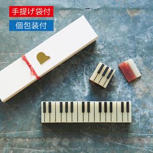 6/4(木)正午予約再開)手提げ袋 / 個包装付き【季節商品】ジャズ羊羹 strawberry