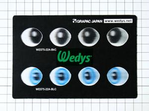 Wedys eye -サンプルセット-