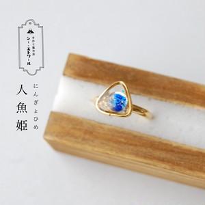 人魚姫のピンキーリング フリーサイズ