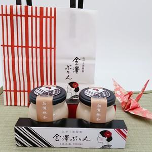 加賀棒茶 2個セット