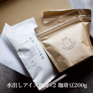 珈琲セット (水出し×2,珈琲豆200g)